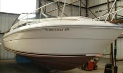 1984 Sea Ray 270 Sundancer For Sale In Appleton. I am asking $10,000 OBO.The boat has not been used for awhile but the motors are in good condition. This Sea Ray would be a great first cabin cruiser. Both the interior and exterior are in great shape for