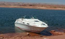 This cuddy has a newer Mercruiser 6.2 MPI engine. Well cared for, always covered. Turnkey deal with Life Jackets, Fish Finder, Ship to Shore Radio, New Bimini, Mooring Cover, Camping Canvass, Cockpit Cover, New Wheel Bearings. A boatload of goodies go
