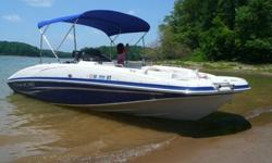 Great looking boat in very good condition with less than 125 hours. Blue with matching blue tandem trailer featuring like new radials and folding tongue. I will be adding a video soon. Contact me for more details or visit http