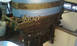 I have a 70s mercury boat motor pull start.two cylender ,two stroke 20hp. Throttle and gear shift control, lower drive in terrific condition no missing or broken parts complete motor looks like new under cover never left off or abused single owner 75 psi