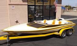 """http://www.gotwatermarine.com/Consignment_1975_Charger_Mini_Day_Cruiser_Jet_Boat.htmlAlways lived in a garaged, this extra-nice Mini Day Cruiser at a glance says """"FUN""""! It is exceptionally nice, with a 5.7L / 350 Olds engine and a nearly new American"""
