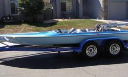 ,...Excellent condition always stored covered. Engine and pump rebuild 27.4 hours ago ($15,000). Ford 460 Estimated 550 to 600 HP, Stage II pump rebuild. Rewired three years ago. Two custom fitted 13 gallon aluminum fuel tanks. All records since new.