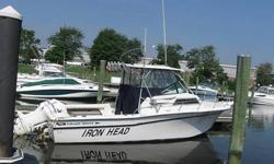 Here I have my 25.5 Grady White Sailfish hard top with twin 225 Johnson Ocean runners. This boat has gone through an extensive overhaul to update to all the newest equipment, wiring, gauges, engines and more.Over the 2010-2011 off season the boat was
