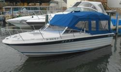 This boat is in good condition, and needs nothing to enjoy today! This has always been a Great Lakes freshwater boat. The engine and drive in good running condition, and can be driven anywhere. She runs like a top, the powertrain appears to have been very