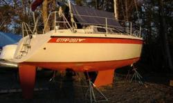 This is a wonderful weekender or performance cruiser. The only reason we are selling it is because we have no time to use. I am the first owner of this boat. Boat is in great working order, used boat all last summer with no issues. Engine hours 530. 28 ft