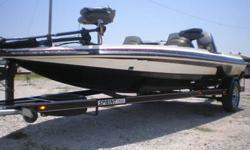 THIS IS A DUAL CONSOLE BOAT. THIS BOAT IS CLEAN AND IN GOOD SHAPE. THE TRAILER IS INCLUDED. THE BOAT IS POWERED BY A 150 HP JOHNSON ENGINE. IF YOU ARE LOOK FOR A NICE BOAT FOR THE MONEY THIS IS IT. THERE IS ALSO A TROLLING MOTOR. Type: Bass .Engine type: