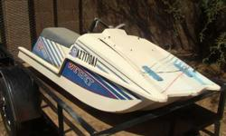 Jet Ski Wet Jet Vintage, cool Serious offers only no scammers or low ballers Call Shane Estacydj@aol.comListing originally posted at http