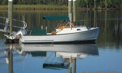 This 22 foot, 1979 SISU Bass Boat is located in Apex, North Carolina. The SISU was designed by Royal Lowell for SISU, and is a smaller fiberglass descendant of the Maine lobster boat. LOBO has been well maintained by her current owner her many recent