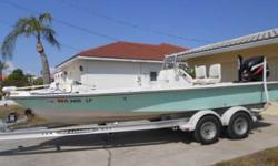 2001 Maverick 21 Master Angler Remanufactured power head with less than 100 hrs. installed last Oct., 8' Power pole, powered by a 225 Optimax Mercury with Jack plate, 74 lb thrust Minnkota Riptide trolling motor, Garmin GPS map 198C, fresh and raw water