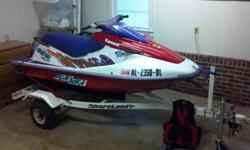 If you are looking for a jet ski that won't cost you a lot to own or operate, this is for you. Though it's a 95, it still looks good and runs great. Lots of fun! 1995 900ZXI. Quick and fast, ready to go! Trailer with new tires. Cover for ski, fire