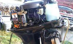 1994 MERCURY 30 HORSEPOWER WITH POWER TRIM AND TROLLING PLATE. ALSO HAS ALL CONTROLS VERY LOW HOURS VERY CLEAN IN EX COND. 1600 or obo. OR 356-9604.Listing originally posted at http