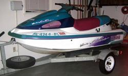 1995 Yamaha Wave Venture with trailer. Just serviced. New upholstery. Kept in garage. Looks and runs great. $1,650 OBO. 334-714-9526.