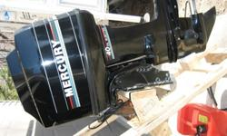 """40HP 4 Cyl 2 Stroke Mercury Outboard - $1650 (By Detroit Lakes, MN Very clean 1991 Classic 40 Mercury Outboard Motor (only) without controls or fuel tank, 20"""" lower unit, original prop with no nicks, has been maintained and kept up to date, electric start"""