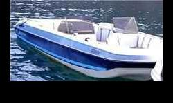 1987 20' Sport Deck Boat Tri Hull Candia -open bow with inboard OMC Cobra Stern Drive 4.3 liter V-6 power stering 2 barrel (I have the Parts Catalog and the Repair Manual). The trailer is a CALKINS brand and it is galvanized (needs a light and the spare