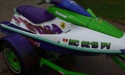 1995 Kawasaki jet ski 900zxi bored out to an 1100. Very fast! It's an awesome jet ski! I want to get a brand new one that is the only reason that I am selling it! I have owned it for over a year and it runs perfect and is in great overall condition. Comes