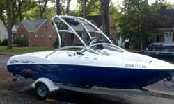 2003 Yamaha AR 210 that RUNS GREAT, it's a 21-footer 2 stroke engines with 270 horsepower total! This is a versatile bowrider boat that draws 18 inches of water, and is designed for the active family that loves wakeboarding and water activities. Boat has