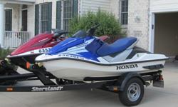 We are selling our personal jet skis and trailer. We bought these brand new in 2008 and have a low 55 hours on each machine. The trailer was also purchased in 2008 (brand new) and has an estimated 3000 miles on it. These were stored in our garage year