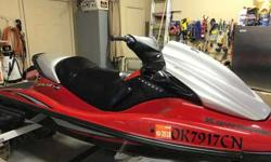2006 KAWASAKI JETSKI STX-15F EXCELLENT CONDITION FOR AGE-LOW HRS (221 HRS)-GARAGE KEPT - 1YR OLD BATTERY, STRONG COMPRESSION ALL CYLINDERS, OIL/FILTER CHANGED 4/2017 (TRAILER IS NOT FOR SALE!) PAYPAL NOT ACCEPTED