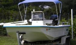 2007 Sundance Skiff B22CCR, 22' Center Console w/115 HP Mercury 4-Stroke Outboard only 175 hrs, Great Compression, Solid Boat, Bimini Top, Eagle GPS/ Fish finder, Mini-kota 84lb 24v trolling motor with 3 batteries , complete Coast Guard equipment, Life