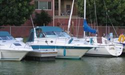 Extremely well cared for Sundancer with A/C and heat, Sleeps 6, freshly tuned-up and ready to go. Make an offer today! This boat is located off site at a local boat slip, please call for viewing details. 734 hours