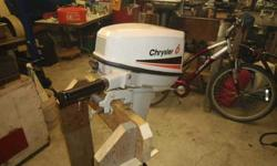 Why buy new when pre-owned will do?! Nice low-hour Chrysler 6. Re-built carburetor, re-built fuel pump, new fuel lines, points cleaned and gapped, condensers tested, 1 new coil, gearcase pressure-tested. Ready for the water, winter price! This motor has