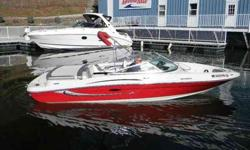 2008 Sea Ray 205 SPORT There's fun for everyone on this family-friendly 205 Sport. Vibrant colors and sporty graphics are just a few of the eye-catching extras. Additional features include easy-to-use Turn-Key Starting (TKS) system, power-assisted tilt