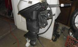 1968 9.5 outboard motor, runs good, needs starter rope return spring. Six oh five, 360, sixty fifty eight