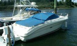 2003 Sea Ray 225 WEEKENDER This is really nice 225 Weekender. The seller is a very picky fireman. He's cleaning her more tan using her. She is a must she for those 24' slips that come up in the spring. Contact listing agent Ray Vogt 203-722-8000 or