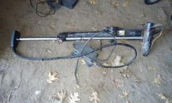 Machete Trolling Motor $25.00 or best offer Call or email (click to respond) for any questions Listing originally posted at http