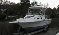 Just in time for summer fishing & fun!!! This 1995 - 25' Trophy is ready to go. Twin Mariner 175's - Decked out with Northstar GPS & Fuji Radar. Large cabin with sink & toilet, AM/FM/CD, and lots more...call for info or additional photos. Listing