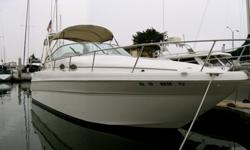 Must sell. Priced below book value because my wife is forcing me to sell. Boat has had all scheduled maintenance and runs/drives great. I put new bottom paint on the boat last summer. The price is firm. Will furnish more photos upon