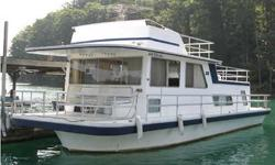 1985 GIBSON HOUSEBOAT 44', very terrific condition, sleeps 6, full bathroom, ac, new motor, includes new trailer $27,500 276-596-0095 .See item listed at http