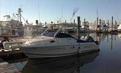 2003 Wellcraft 250 COASTAL Well Maintained boat! Perfect for fishing and family fun....Less Than 210 Hours. For more information please call