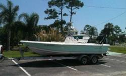 2008 21 Sea Pro Bay Boat with 225 mercury verado 4-stroke (95hrs) aluminum trailer with mag wheels and brakes, motor and trailer are a very nice upgrade 6-7k, leaning post, GPS, VHF, stereo, amp, remote, batteries with switch, wired for trolling engine,