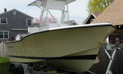 I have a 2007 Northcoast center console boat for sale. I purchased this boat, motor and trailer new and have used it for two seasons. The boat is very economical to run. I fluke fish all day and use 3 to 4 gallons of fuel. The boat has a great running