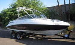 The YAMAHA AR 230 HO is an exciting and affordable Jet Boat which is designed for the watersports enthusiast. Thanks to her twin engines which deliver up to 280 HP she's quick to jump out of the hole, and with a long list of amenities, she's sure to keep