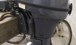 2012 Yamaha 9.9hp Four Stroke, Short Shaft, Tiller For Sale by McFadden Marine and Auto - El Dorado Springs, MissouriListing originally posted at http