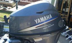 2011 Yamaha 4-stroke 15hp outboard. I purchased this motor last spring. I have put less than 75 hours on it. It is manual start with a tiller handle. This motor has been awesome for me. I am selling it to get me a mud motor. I would defiantly buy another