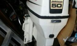 14 ft fiberglass boat with 50 hp johnson bombadier 1998 low hours like new 954 394 7876