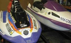 I have 2 wave runners for sale, a 1996 Polaris SLX 780 and a 1994 Yamaha on a 1999 Bridgecraft trailer. The Polaris has a 3 cyliner, 2 stroke, no reverse, 90hp, engine that has been very dependable. I've had it for 4 years and have put no more than 10