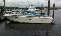22.5ft Perfect running condition, was docked and used all last summer with no issues. Comes with Bimi Top, Newer Cover, Life Jackets, bumpers, ropes, basically every thing you need. Fish finder/depth, radio, compass, all included. NO TRAILER Any Questions