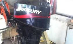 2002 Mercury 40HP 2-stroke long shaft outboard with power tilt/trim and automatic start. Motor runs well, propeller is in decent shape (12p).Please call me at 612.384.2517 - mike, or email.thanks for lookingListing originally posted at http