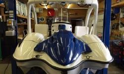 Beautiful sounding system. Includes iPod compatibility. Engine runs perfect. 2 stroke Mercury. Oil injection pump was removed and fuel is premixed. Two 17 gallon tanks for extended range. Only 135 hours on the motor. Complete Mercury repair manual