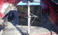 Sevylor twelve volt trolling engine slowand fast/ on and offm swiches $30.00 Call Jim 503-930-7443Listing originally posted at http