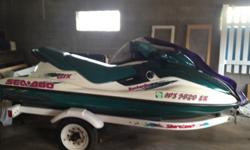 117.6 hours, trailer, tube, rope, and cover included. It has been stored for the last 2 seasons in a heated garage. Battery is charged and is holding a charge. Registration has been paid to 2016.Jet ski started with water hose hooked up and it runs