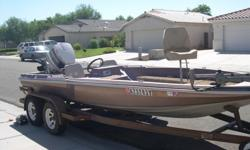 """?1984 Cajun Runabout ski & bass boat 18' 6"""".Fast boat with 150 hp Evenrude motor and trolling motor runs great just serviced had oil changed and all gas lines replaced ready for the water registered and life jackets included $3000.00 obo.Call Mike for"""