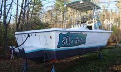 1988 25 feet Cabo Marine Cutty Console. This is an extremely rare and well built boat, no engine, duel live wells, new 200gal fuel tank, awesome off shore boat, only 1 on east coast, will take twin or a big single engine. Asking 3,500. Please call