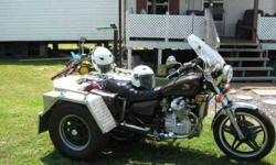 I HAVE A 1979 MOTORCYLE CONVERTED INTO A TRIKE,IT IS VERY NICE,RUN VERY GOOD,I AM ASKING $3.900 FOR IT,I AM LOOKING FOR A BOAT,I WILL TRADE FOR A BOAT OF EQUAL VALUE, YOU COULD E-MAIL ME AT (click to respond) ARE YOU COULD CALL ME AT THANK YOU Listing