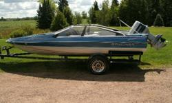 1988 ~ 18 foot (Cobra) Bayliner Fish 'n Ski Boatwith a 120 HP Evinrude motor (tilt & trim) a ski barHas a ski bar, matching cover & a nice trailerL@@ks and runs G R E A T...FUN BOAT ! Only 3950Call home #7 1 5-427- 59 68 (leave message if no answer-will