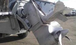 95 boat and trailer. Volvo 270 outdrive. no engine. needs to be cleaned up and seats are not very good. Nice trailer. call for more info. Timplease no texts or phone offers. thank you303-710-0886Listing originally posted at http